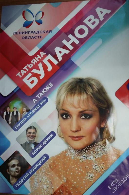 tatyana-bulanova